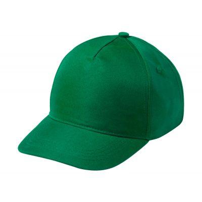 Baseball Kappe für Kinder Modiak dunkelgrün bedrucken