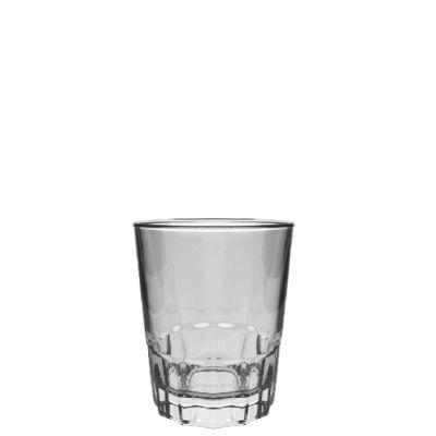 Wasser-, Kinderglas Tripsdrill inkl. 1c Druck - Werbeartikel mit Ihrem Logo